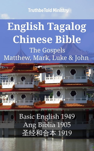 Ebook english tagalog chinese bible the gospels livraria cultura fandeluxe Gallery