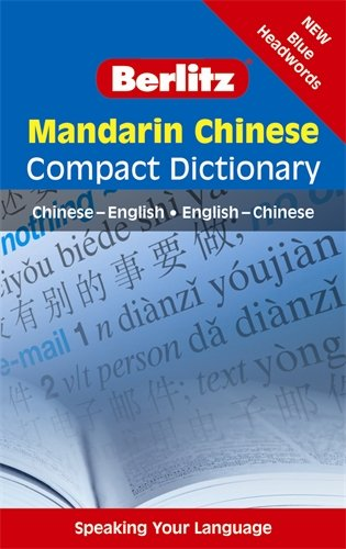 berlitz-chinese-compact-dictionary