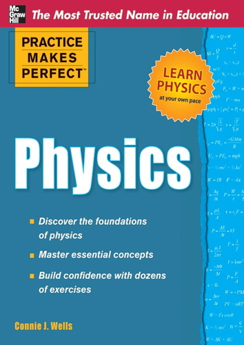 practice-makes-perfect-physics