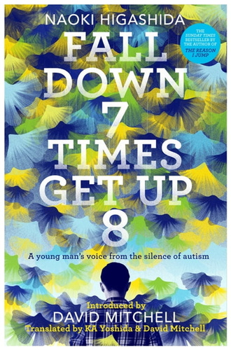 Ebook fall down seven times get up eight livraria cultura fandeluxe Image collections
