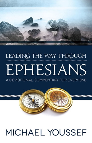 leading-the-way-through-ephesians