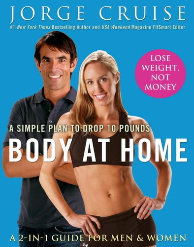 body-at-home