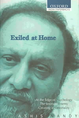exiled-at-home