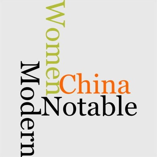 notable-women-of-modern-china