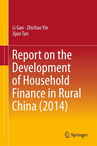 report-on-the-development-of-household-finance