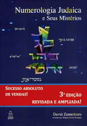 eBook - NUMEROLOGIA JUDAICA