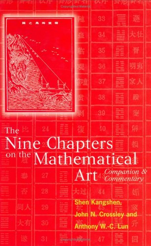 nine-chapters-on-the-mathematical-art-the