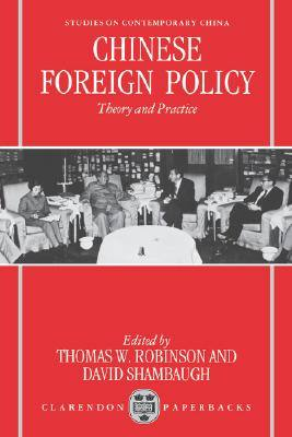 chinese-foreign-policy