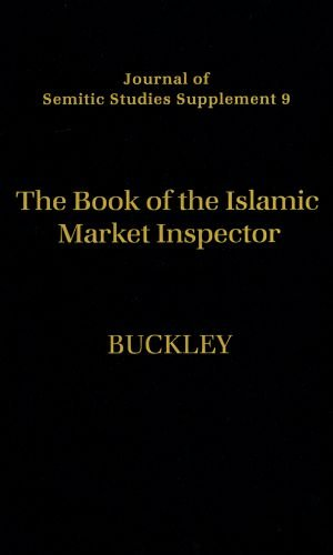 book-of-the-islamic-market-inspector-the