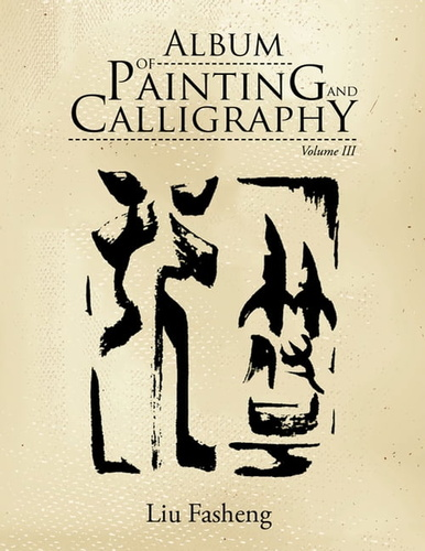 album of painting and calligraphy