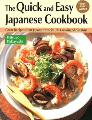 quick-easy-japanese-cookbook-the