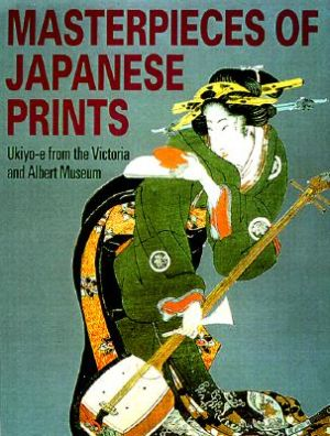 masterpieces-of-japanese-prints