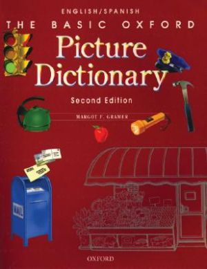 basic-oxford-picture-dictionary-the