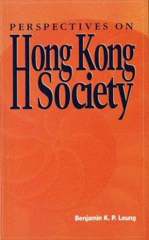 perspectives-on-hong-kong-society