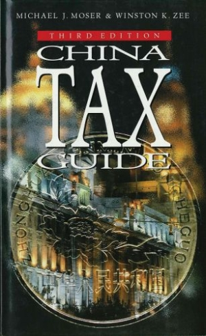 china-tax-guide