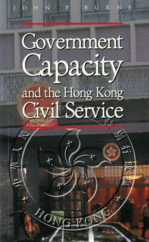 government-capacity-the-hong-kong-civil-servic