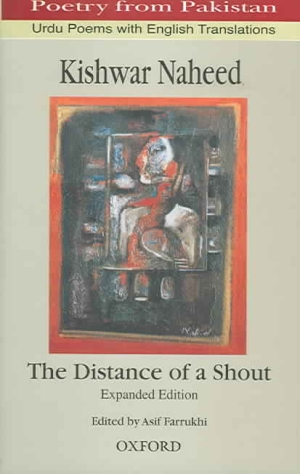 distance-of-a-shout-the