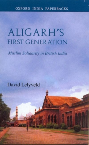 aligarh-first-generation