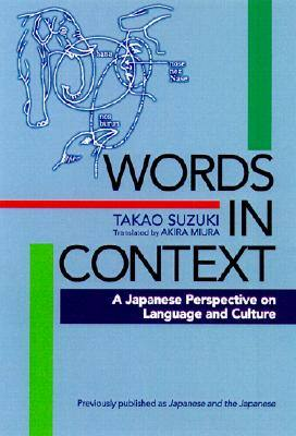 words-in-context